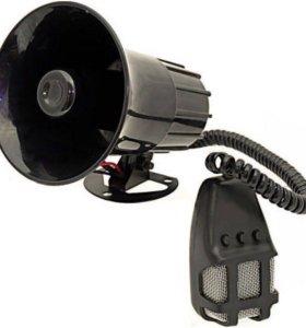 Звуковой спец.сигнал с громкоговорителем(кряколка)