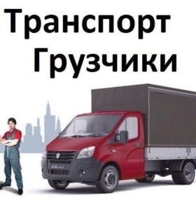 Груз-Выборг