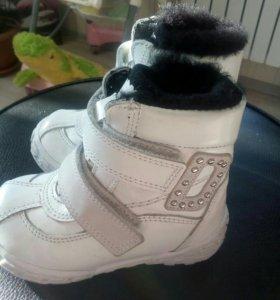 Ботиночки dandino