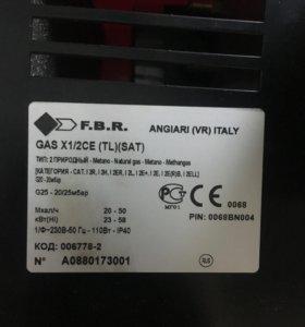 Газовая горелка F.B.R. X1/2ce (tl)