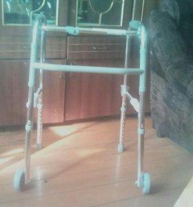Ходунки для инвалидов(взрослые)