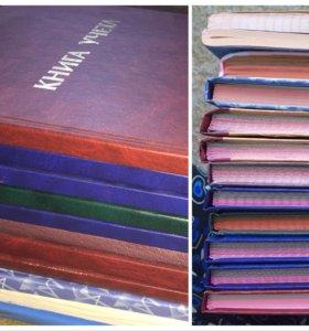 Книги канцелярские, новые,А4,96л