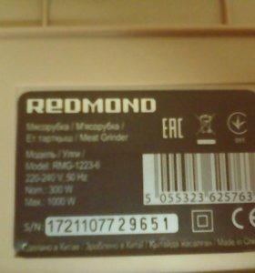 REDMOND RMG-1223-6