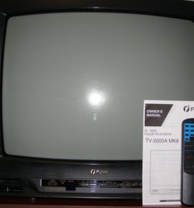 FUNAI 2000A MK8