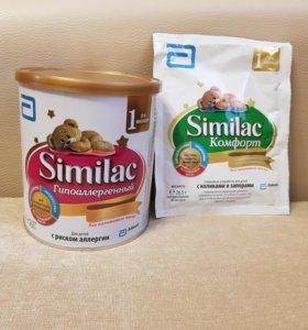 Смесь Similac гипоаллергенный 1