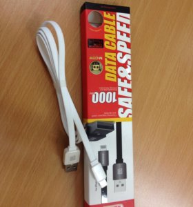 Кабель шнур зарядки для айфона Lightning