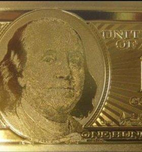 Инвестиционная золотая банкнота. Подарочная.