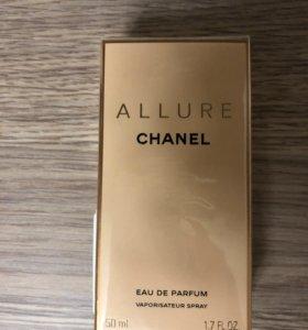 Chanel Allure parfum 50 ml