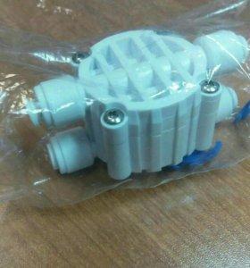 Четырех ходовой отсечной клапан для фильтра