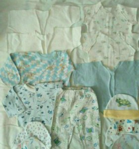 Пакет одежды для новорожденной двойни 0-3 мес