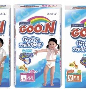 Гун // GooN трусики памперсы/подгузники