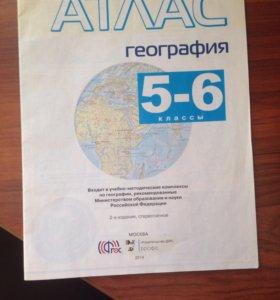 Атлас география 5-6 класс