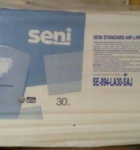 Подгузники для взрослых seni L