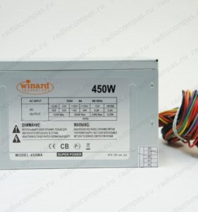 ATX Winard 450W