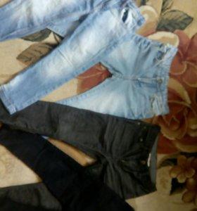 Фирменные джинсы пакетом