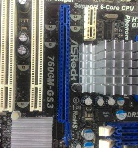 Продам комплект (Asrock760gm-gs3+Phenom IIX2 560)