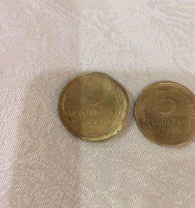 2, 3 и 5 копеек СССР 1930 года