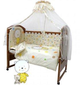 """Комплект в кроватку """"Мой медвежонок"""" 7 предметов"""