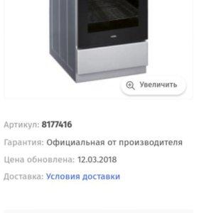 GorenieMora Чехия, газовая плита новая, срочно!