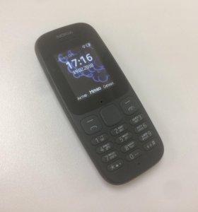 Nokia TA-1010