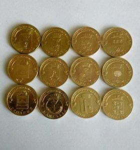 10 рублей ГВС 15 шт.