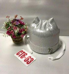 Новая Модная шапочка