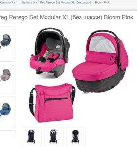 Peg Perego set modular. Розовый