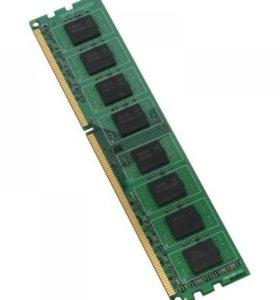 Оперативная память DDR3 1Гб