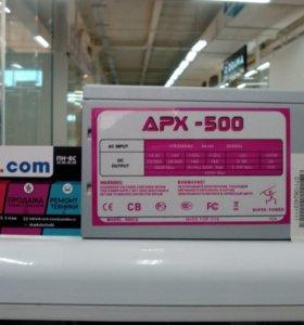 Блок питания Apx-500