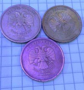 Набор монет 10 рублей 2010 года