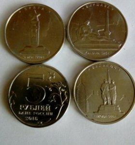 5 рублей Освобождение
