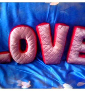Буквы подушки в подарок!