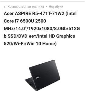 Ноутбук продажа или обмен торг