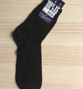 Носки мужские новые