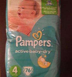 Подгузники Pampers 4 aktive baby-dry