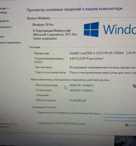 Компьютер i3 3220
