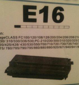 Картридж для принтера Canon laser