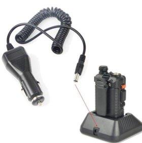 Автомобильная зарядка для радиостанций BAOFENG