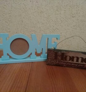 Декоративные таблички home из дерева