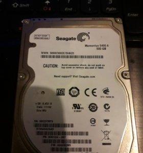 Жесткий диск на ноутбук