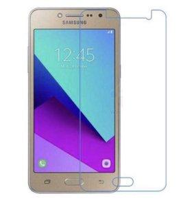🔥 Защитное стекло на Samsung G532 Galaxy J2 Prime