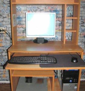Компьютер в сборе...