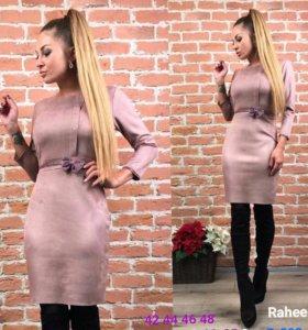 Продам модное платье!!!