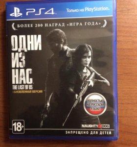 Ps4 игра The Last of Us