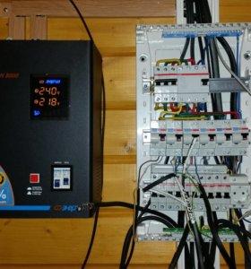 Электрик --электромонтажник