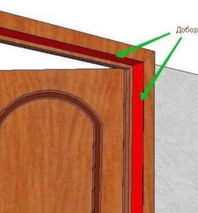 Доборы для дверей нестандартных размеров.
