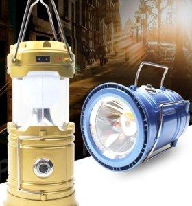Универсальный походный фонарь,монокуляр в подарок