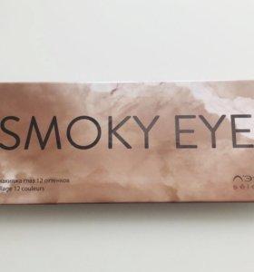 Тени Smoky Eyes