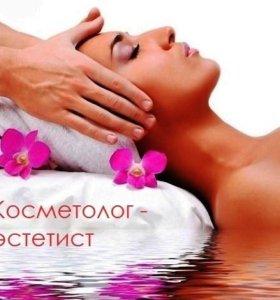 """Курсы """"Косметолог-эстетист"""""""
