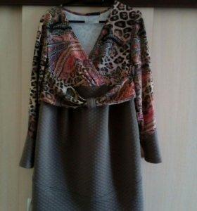 Платье для беременных 46-50